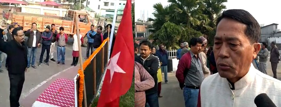 74th Mass Education Day observed by CPI (M) across Tripura
