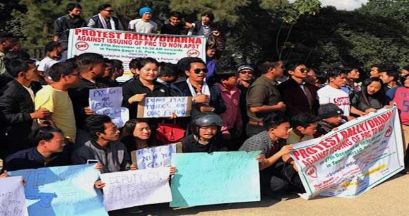 UAIPF activists protest against PRC to non-tribals: Arunachal