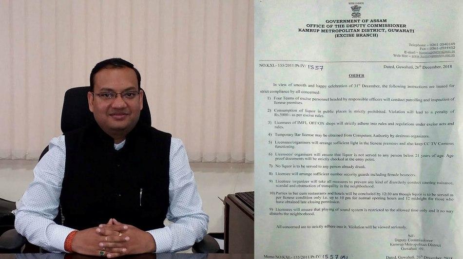 Kamrup (M) Administration prohibits Consumption of liquor in public places on Dec 31