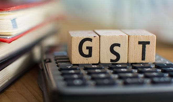 Government forms GoM on GST issues in lottery trade