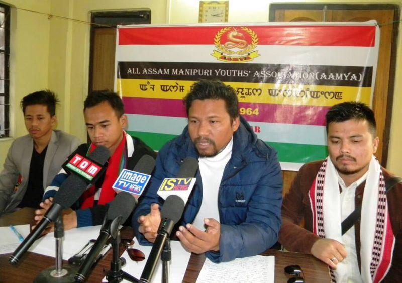 All Assam Manipuri Youths' Association (AAMYA) Opposes Bill, Demands Political Autonomy