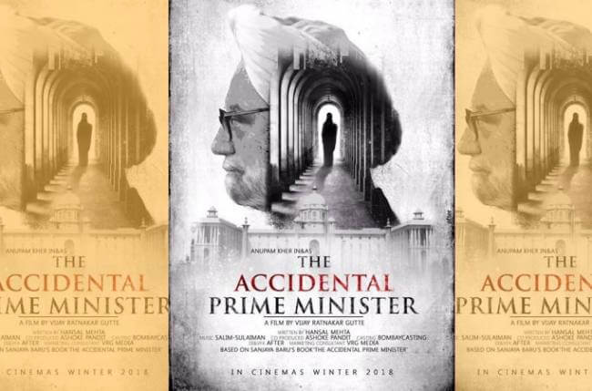 Accidental Prime Minister mints Rs 4.5 cr despite resistance