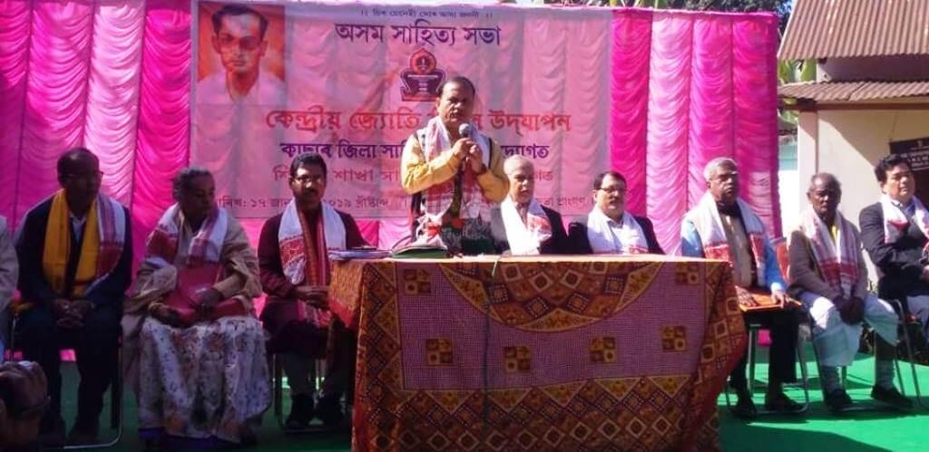 Asom Xahitya Xabha for better understanding between the two valleys