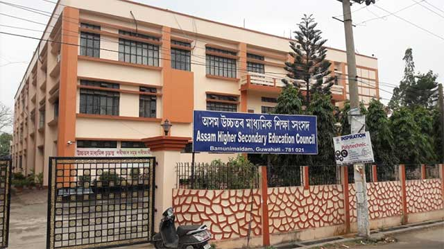 Rechecking HS Answer Scripts: Assam Higher Secondary Education Council