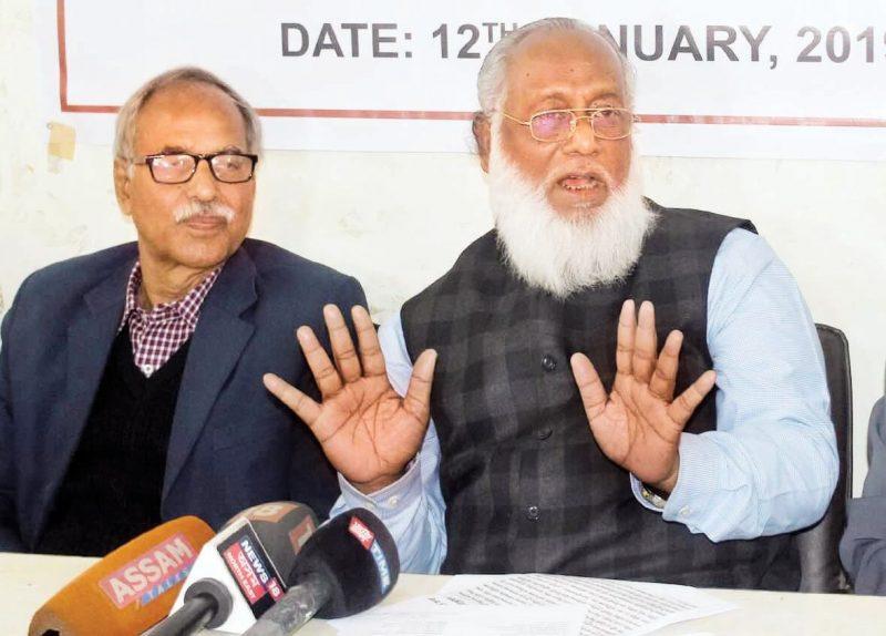 Remove Himanta Biswa Sarma As Minister: Assamese Muslims society