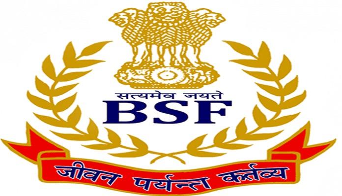 Frontier HQ BSF Patgaon, Guwahati observes Republic Day