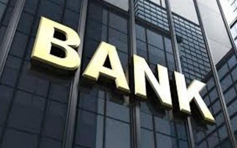 Mumbai co-op bank with zero NPA bags top award