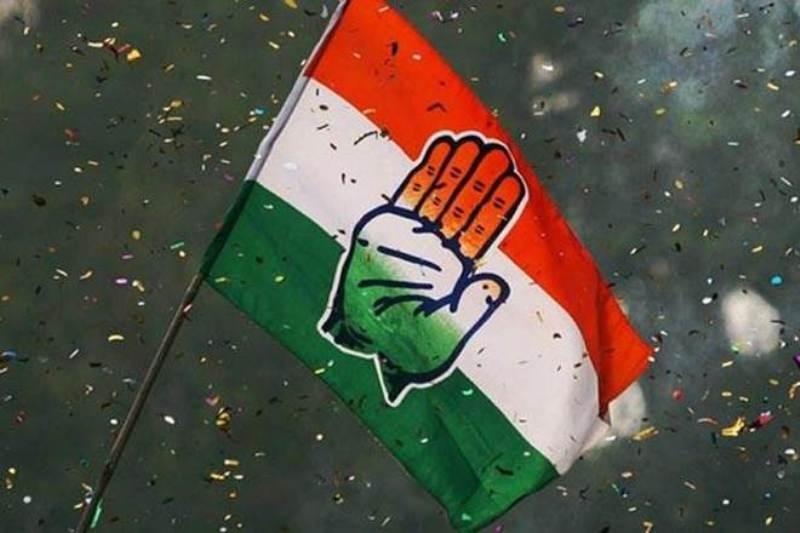 Congress Legislature Party (CLP) Addresses Burning Issues