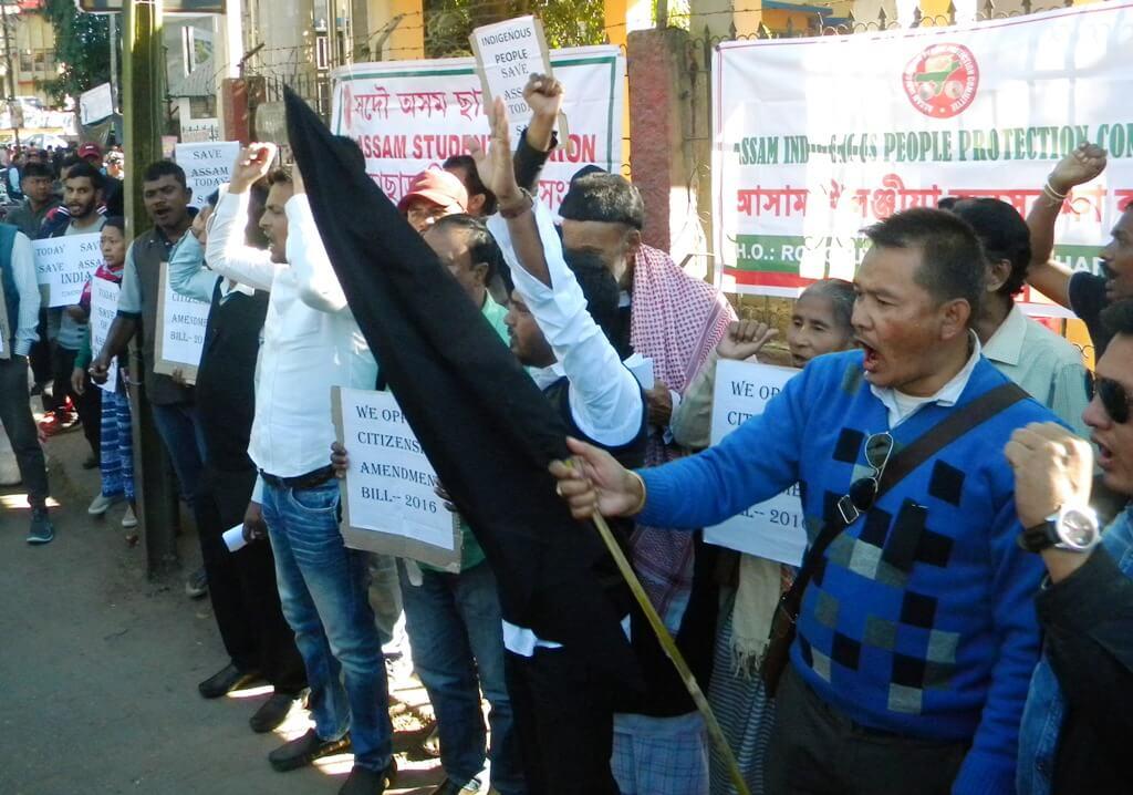 Cachar AGP protest passage of Citizenship Bill