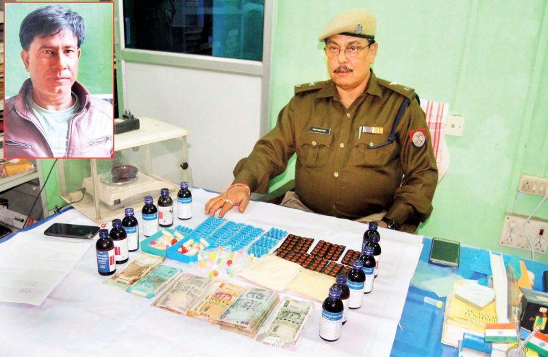 Drug Dealer Arrested At Barsapara Rolling Mill