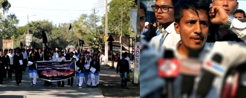 Digboi College Students came out in protest against Bill, Minor scuffle between Police & Student