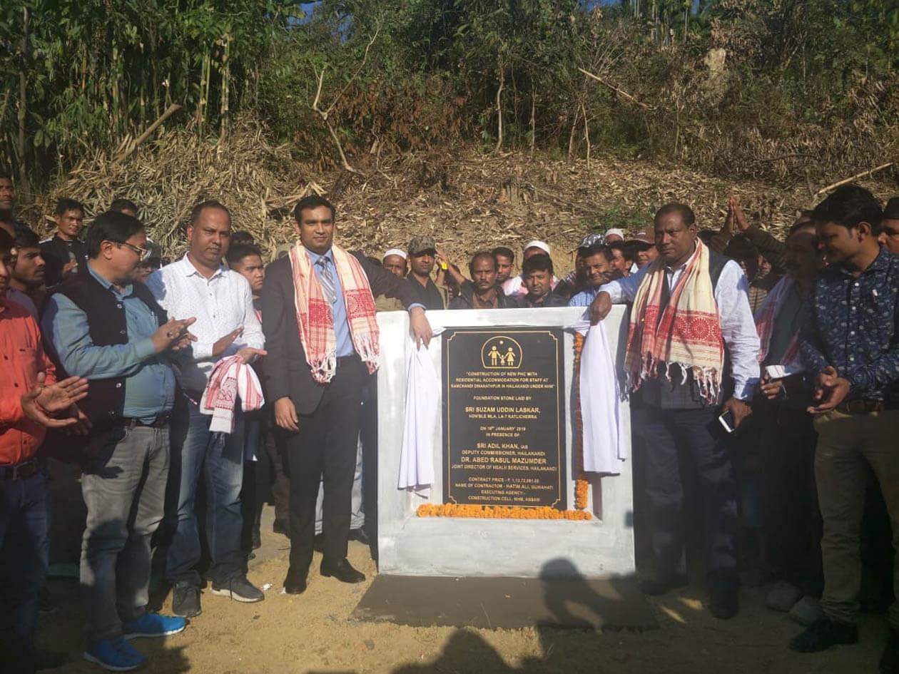 Foundation stone of Ramchandi-Dinanathpur Primary Health Centre laid in Hailakandi