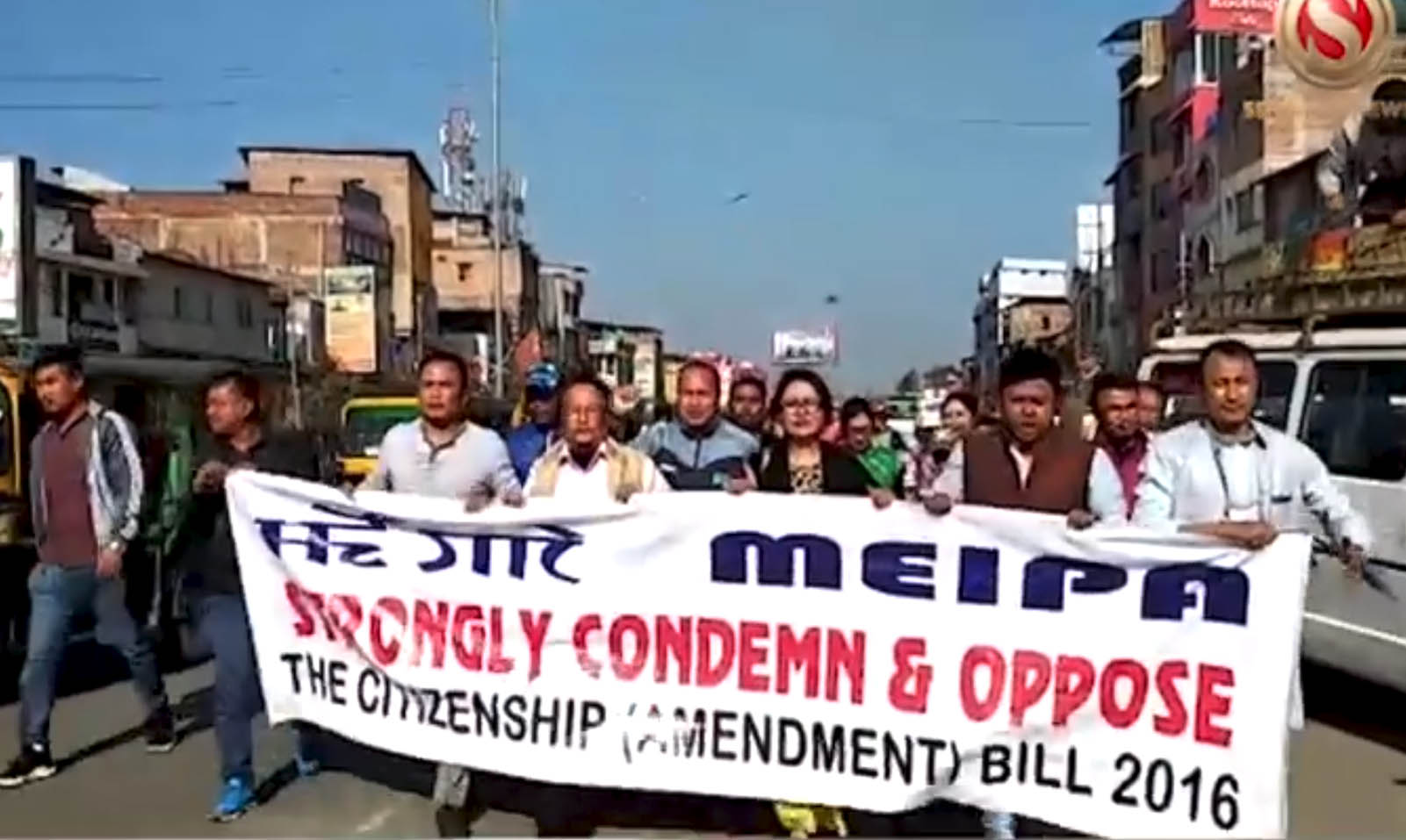 Civil Bodies in Manipur staged protest against CAB, calls for 24 hr strike from January 30 midnight