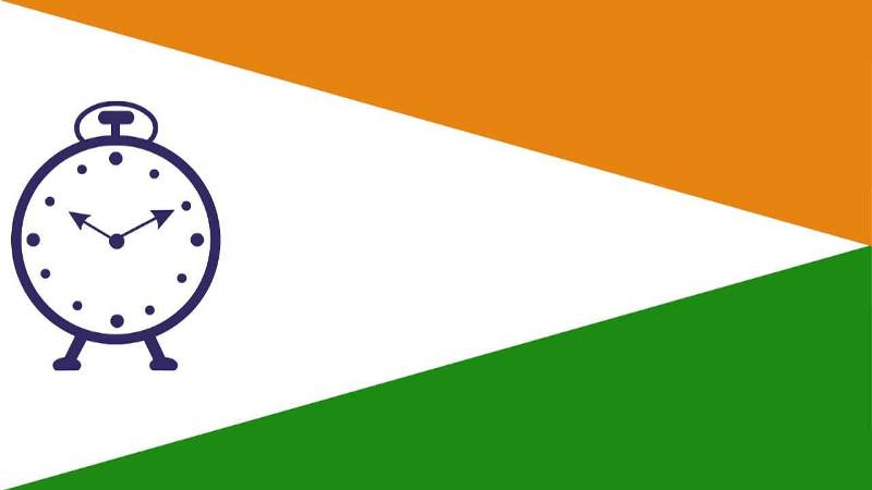 Nationalist Congress Party (NCP) Protests Against Citizenship Bill