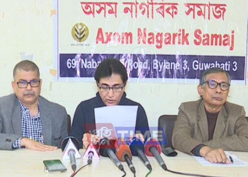 Nagarik Samaj Asks High-Level Committee To Resign