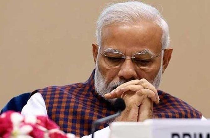 'Chowkidar' is vigilant, corrupt  politicians will pay for misdeeds'