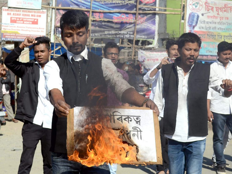 Protests across Assam against Citizenship (Amendment) Bill