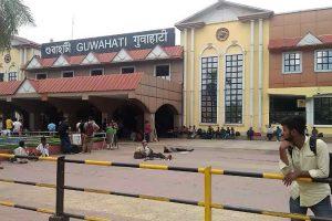 Guwahati Railway Station