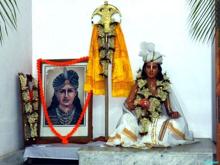Rajarshi Bhagya Chandra Maharaj Recollected With Profound Reverence