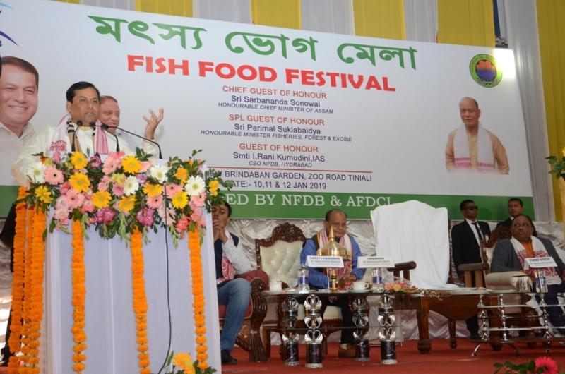 CM Sarbananda Sonowal Attends Fish Food Festival