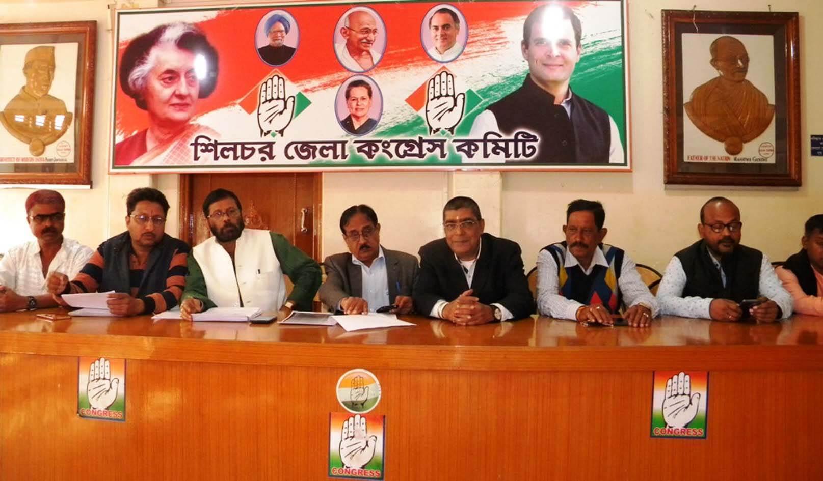Silchar district Congress lambasts BJP President Kaushik Rai