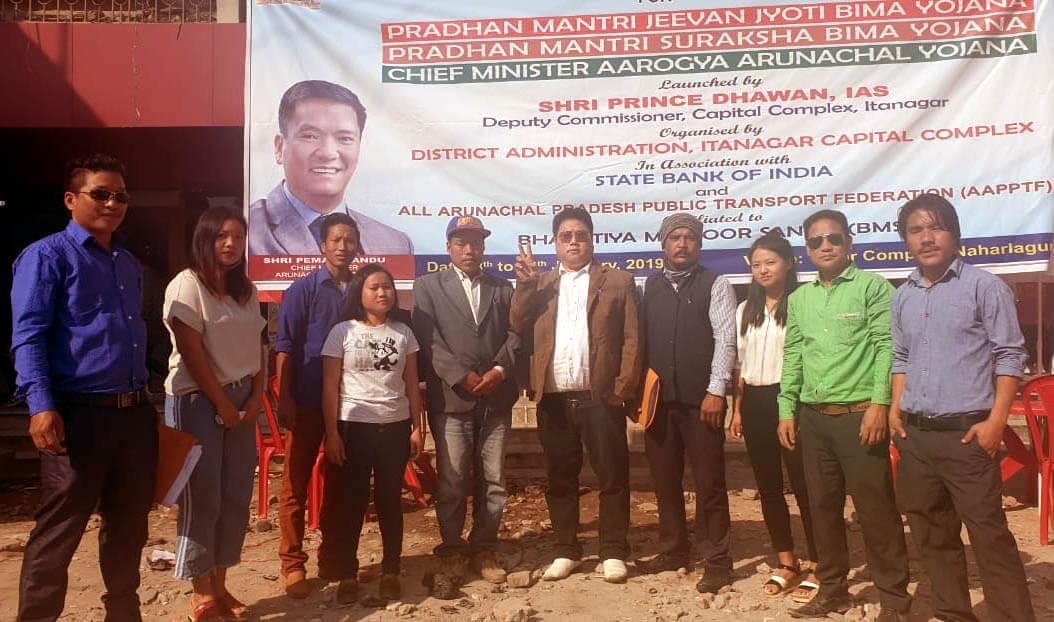 Meghalaya Pradesh Mahila Congress stages silent protest against Citizenship Bill