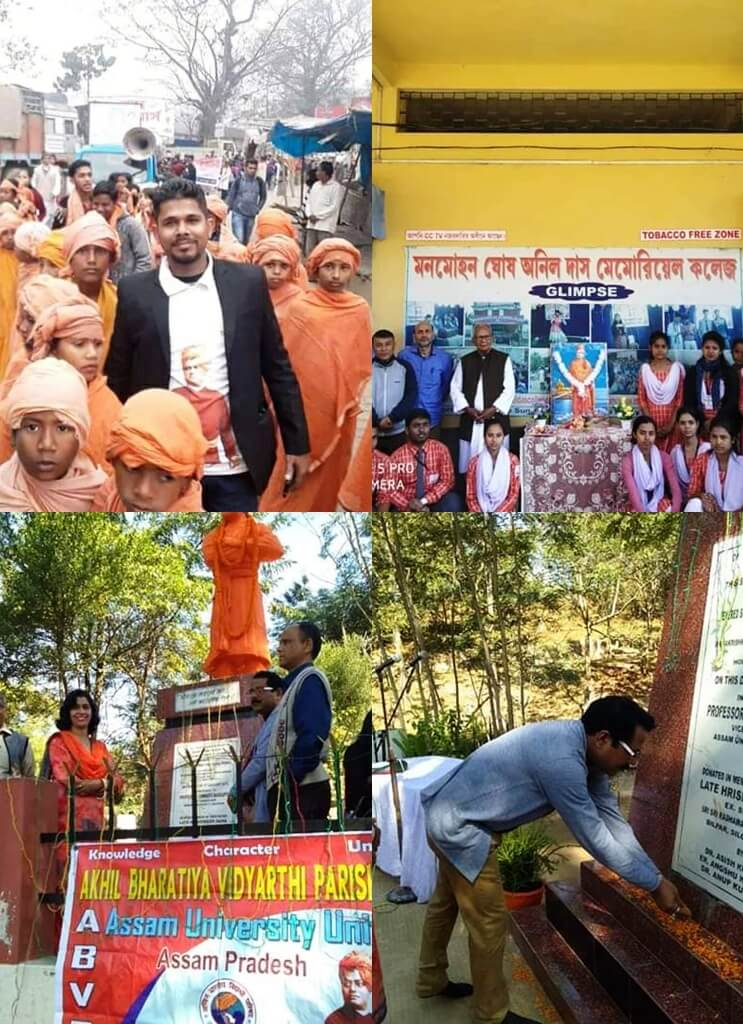 Rich tributes paid to Swami Vivekananda in Silchar