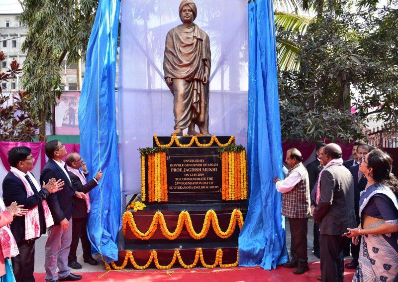 National Youth Day: Governor  Jagdish Mukhi Unveils Statue of Vivekananda