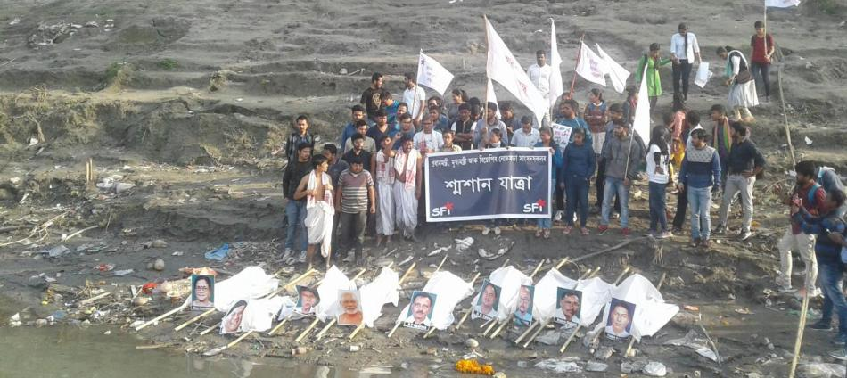 SFI launched Samshan Yatra to protest against Bill, Effigy of BJP leaders immersed at Brahmaputra