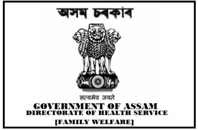 Food Safety Units of The Health and Family Welfare Department Drive Before Magh Bihu