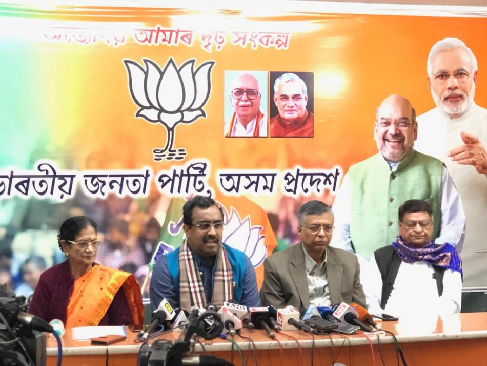 BJP National GS Ram Madhav appeal AGP leaders to re-consider decision of breaking alliance