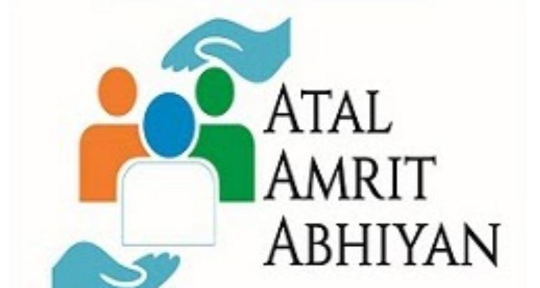 Atal Amrit Abhiyan Society, Assam Jobs 2019 for Claims Coordinator/ Accounts Assistant