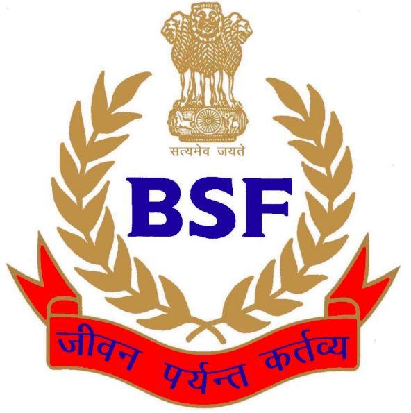 Border Security Force Jobs 2019 for Constable (Tradesman)