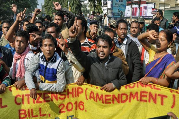 Assam Pradesh Congress Committee to campaign against Bill from January 21