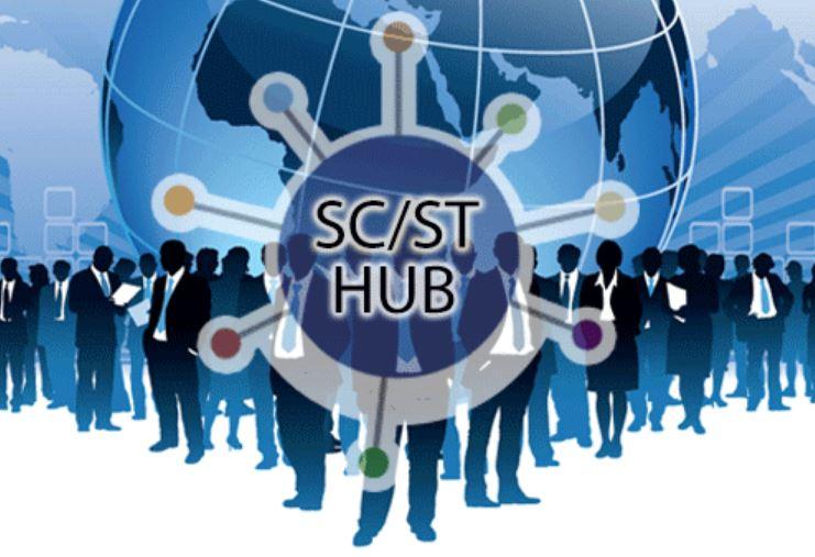 Awareness programme Under National Scheduled Caste & Scheduled Tribe Hub (NSSH)