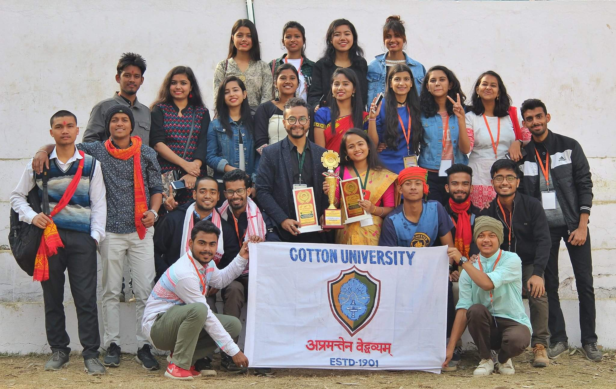 Cotton University Shines in the recently concluded Youth Festival