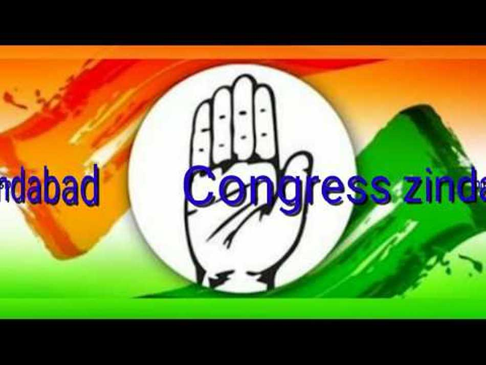 Over 70 file applications seeking Congress tickets