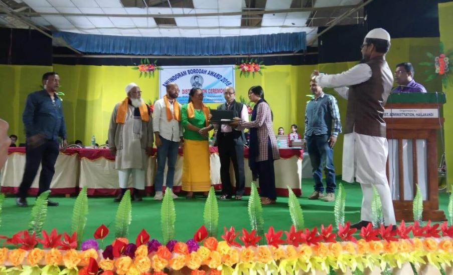 Anundoram Borooah Award: 246 Students Of Hailakandi District Awarded Laptops
