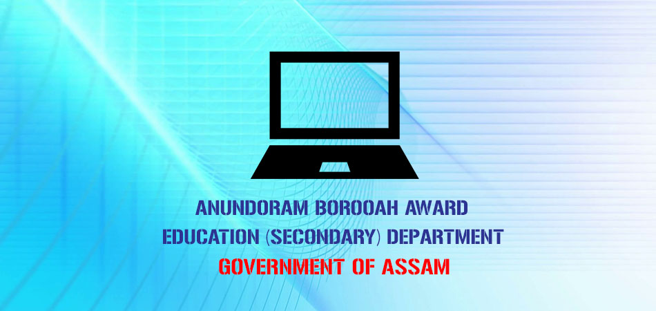 246 students to get laptops in Hailakandi