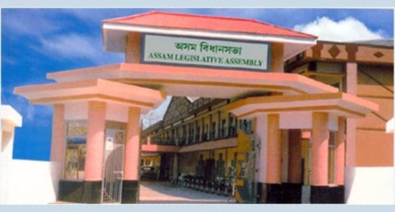 Are Ministers & MLAs of Assam Losing Interest In Assembly?