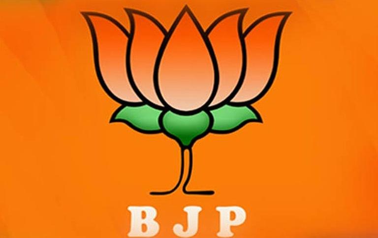 Meghalaya Bharatiya Janata Party (BJP) Seems To Be On Feeble Ground