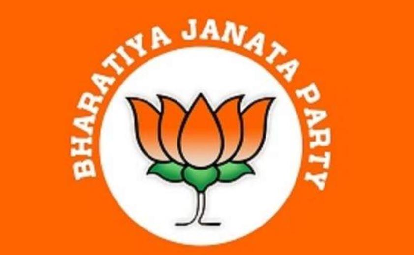 Cachar Bharatiya Janata Party (BJP) Observes Samarpan Diwas