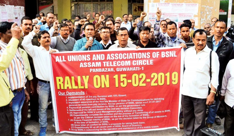 BSNL Employees Announce 3-Day Strike Due To Limitations Declared By Government