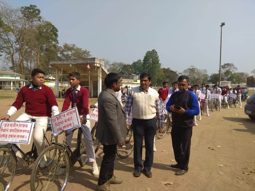 Cycle rally on fuel conservation & environment preservation in Doomdooma