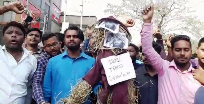 Hindu Jagaran Mancha Demanded Immediate Arrest of Criminals