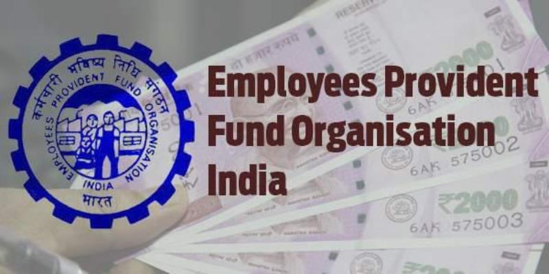 Withdraw Money from EPF Account: Check details and Know How Here