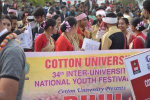cotton university