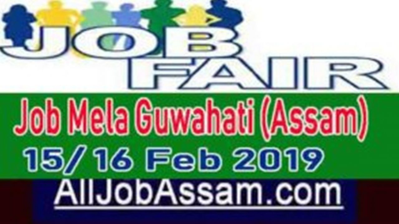 Job mela for technical and professionals at ITI - The Sentinel