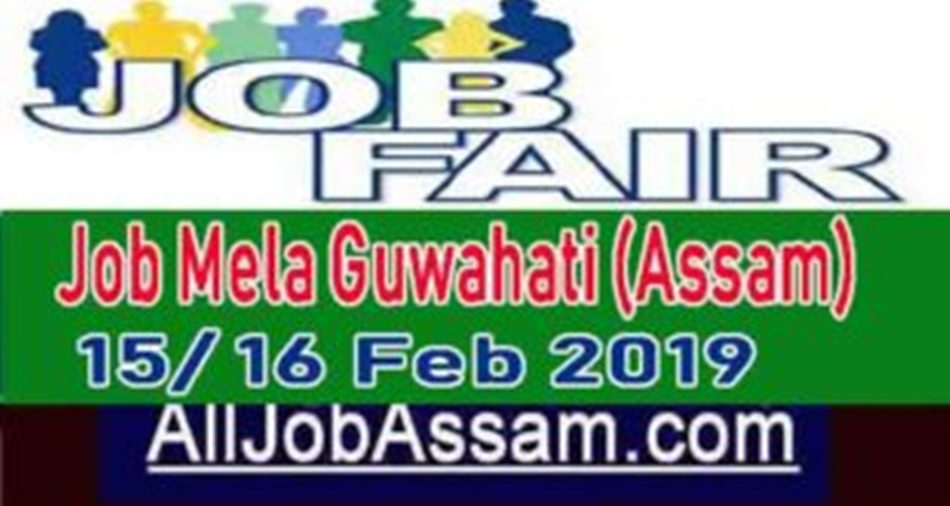 Job mela for technical and professionals at ITI
