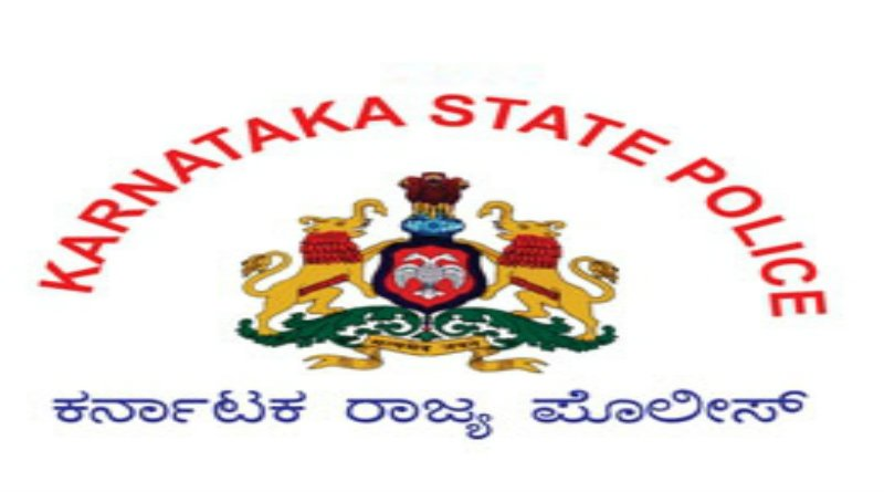 KSP Jobs 2019 For Driver Vacancy for 10TH